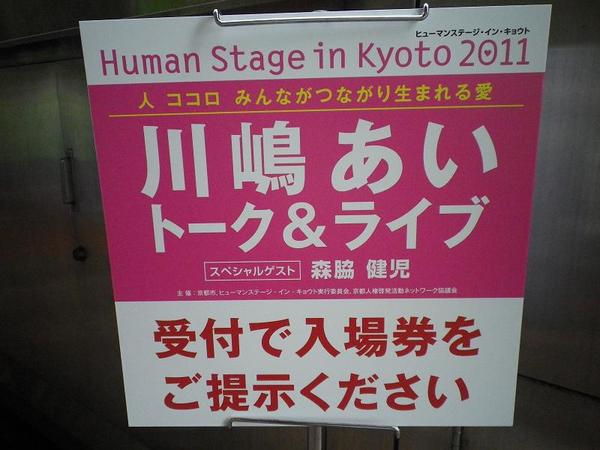 20111015_01
