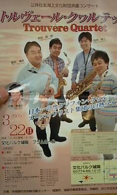チケット1000円